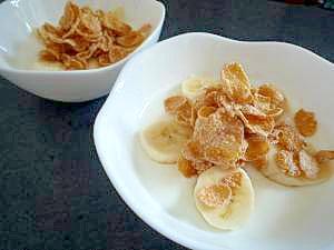 朝食に♪コーンフレークwithバナナヨーグルト