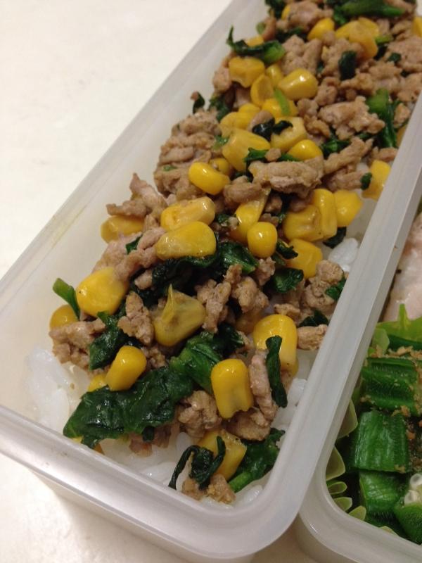 【お弁当】ホウレン草とコーンとひき肉のカレー丼