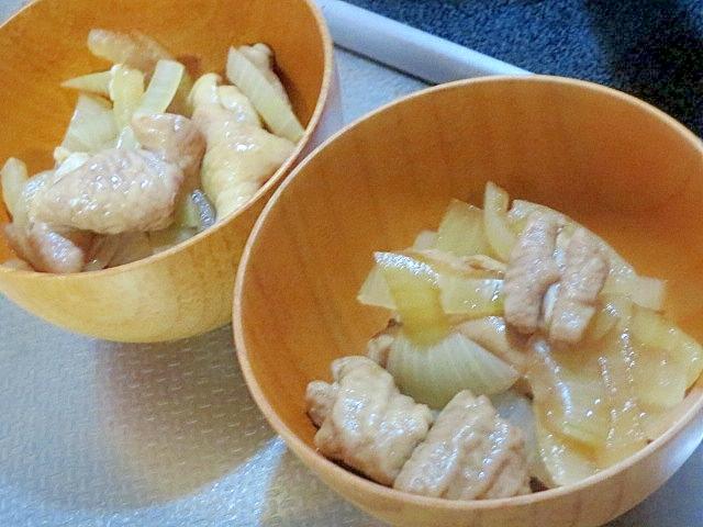 ホルモンと玉ねぎの煮物