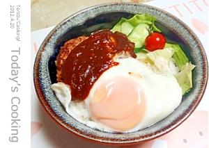 簡単ロコモコ丼! レシピ・作り方 by torezu|楽天レシピ