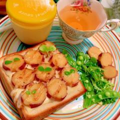 薩摩芋の檸檬煮×黒胡椒マヨチーズトースト