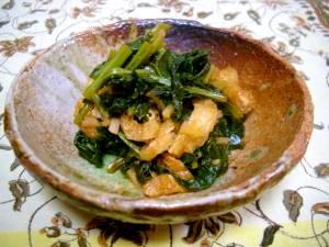 かぶの葉と油揚げの韓国風煮びたし