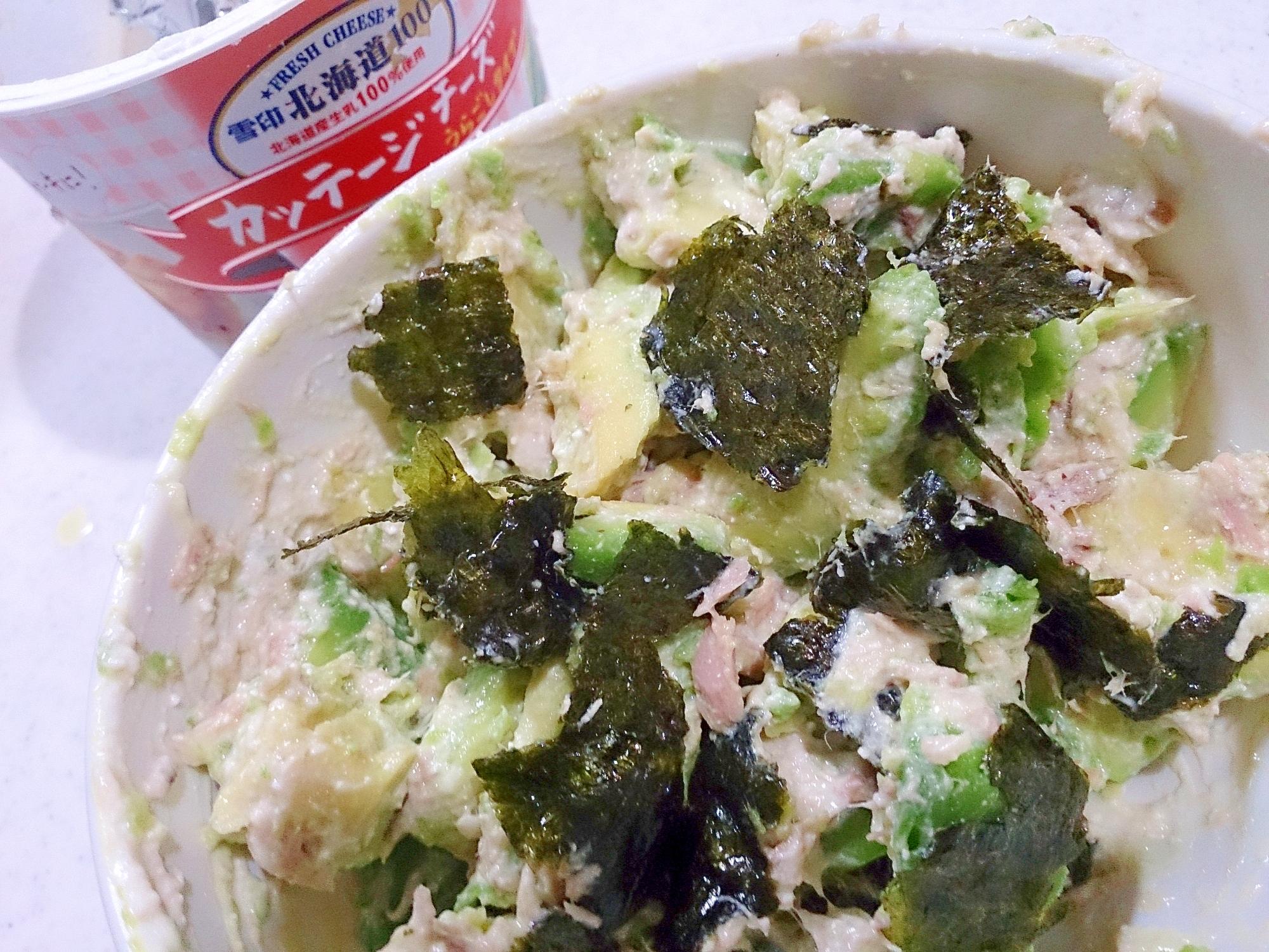 ツナとカッテージチーズのアボカド海苔ディップ