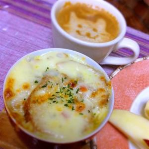 具沢山コンソメのチーズ麩グラタンスープ