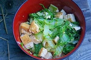 菜っ葉と厚揚げの小鉢