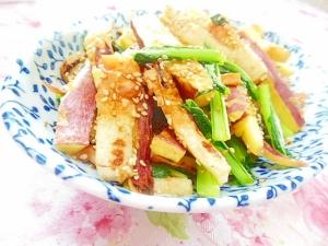 ❤薩摩芋と竹輪と小松菜のめんつゆ炒め❤ 約10分 300円前後 作り方 1  ❤薩摩芋と竹輪と小
