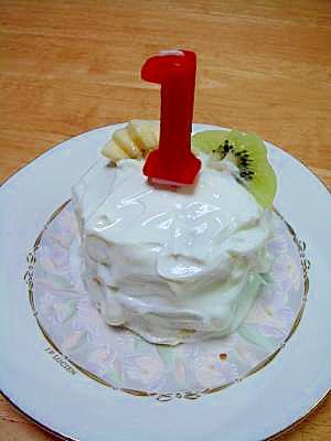 初誕生!1歳の誕生日ケーキ!