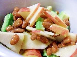 りんご&アボカド納豆