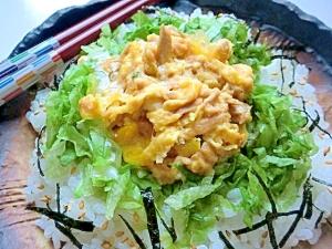 ツナたま丼★