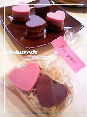 バレンタインデーに。ハートのミニチョコケーキ レシピ・作り方 by debureds|楽天レシピ