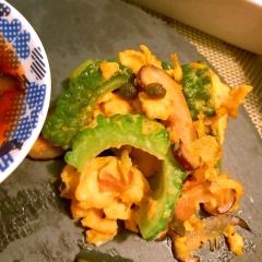 干し椎茸とゴーヤの実山椒ちゃんぷるー