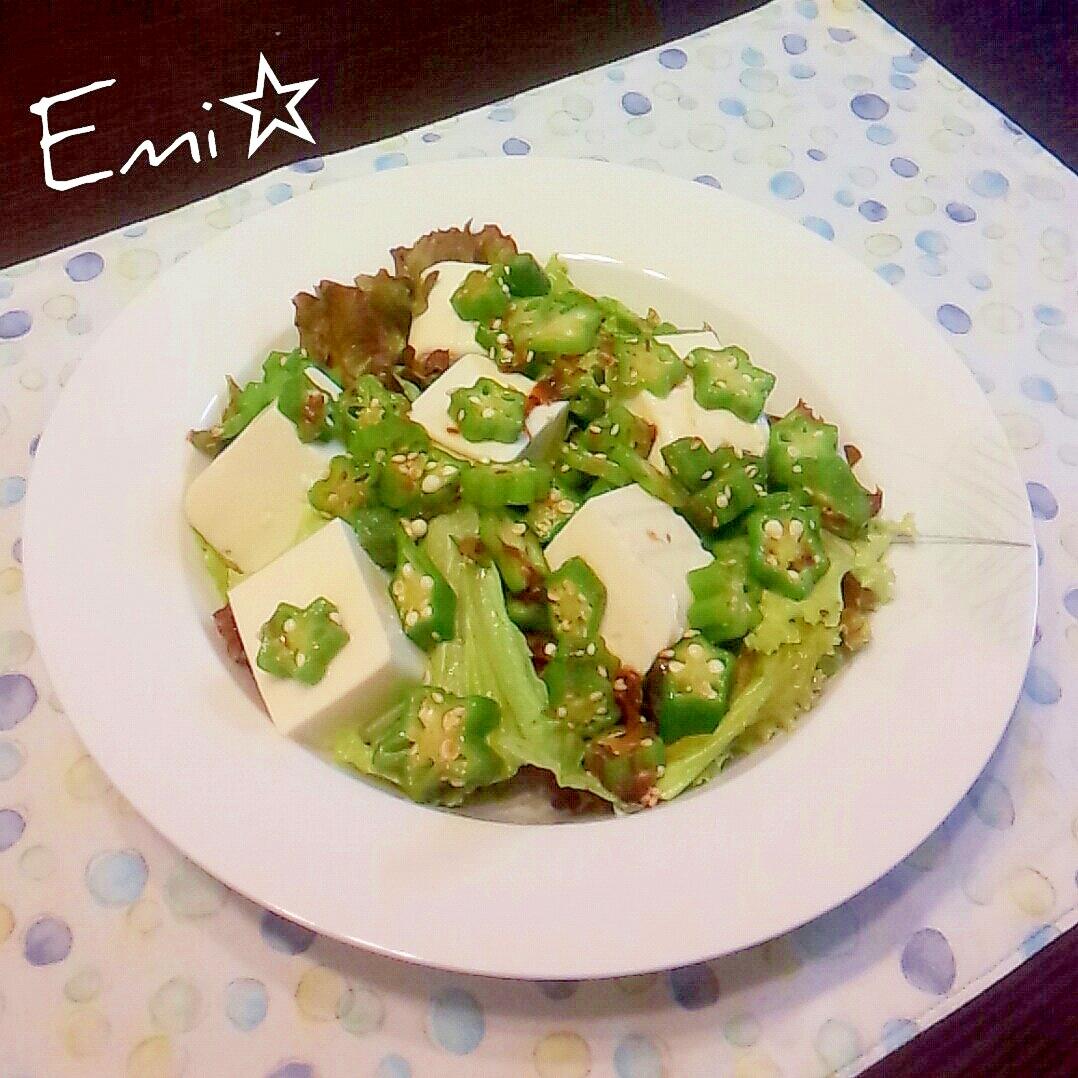 暑い夏にさっぱりと☆オクラ&豆腐サラダ