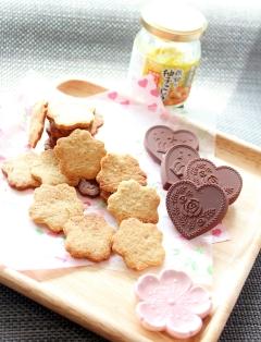 糖質オフ☆サクサク!やみつき♪柚子こしょうクッキー
