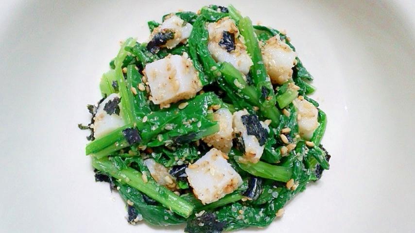 里芋と小松菜の海苔胡麻和え