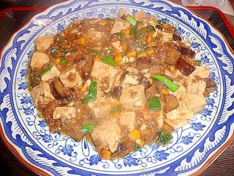野菜たっぷり和風味噌麻婆豆腐