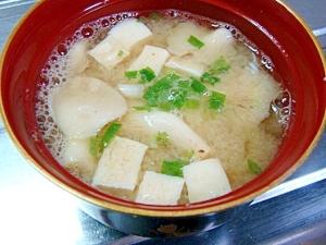 冷凍豆腐でお味噌汁
