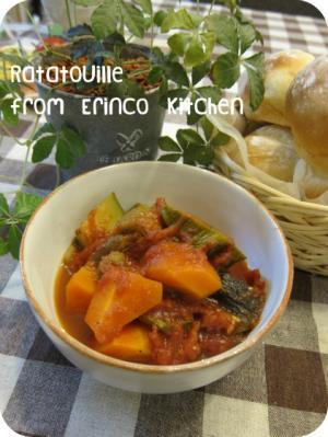 たっぷり野菜で♪簡単ラタトゥイユ☆☆☆