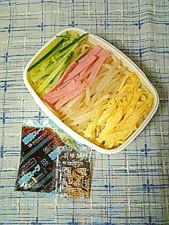 ☆冷やし中華のお弁当☆