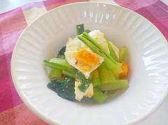 小松菜とゆで卵のクミンオイル和え