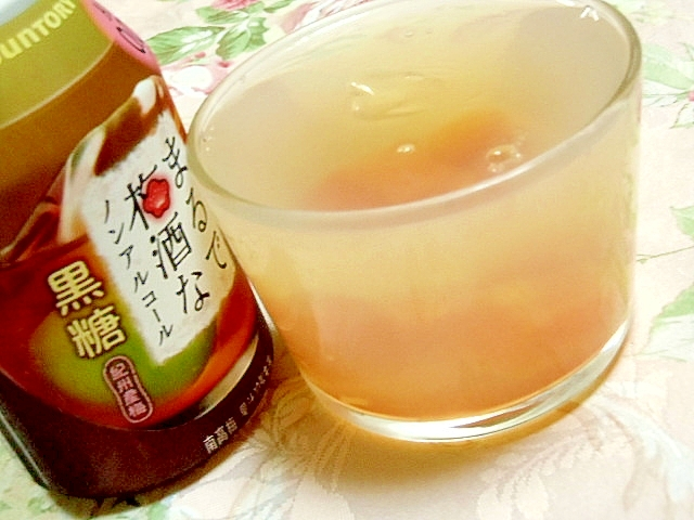 ノンアルde梅酒とパパイヤの生姜寒天