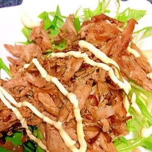 [あと一品]煮付け用マグロ(ツナ)と水菜のサラダ
