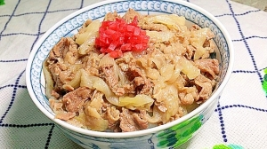 牛丼 レシピ