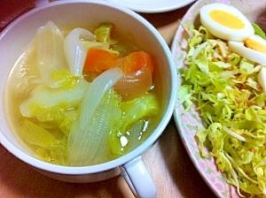 あと一品に☆お野菜たっぷりスープ