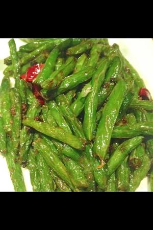 インゲン 豆 の レシピ