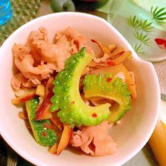 薩摩芋の皮とゴーヤの旨辛豚肉炒め