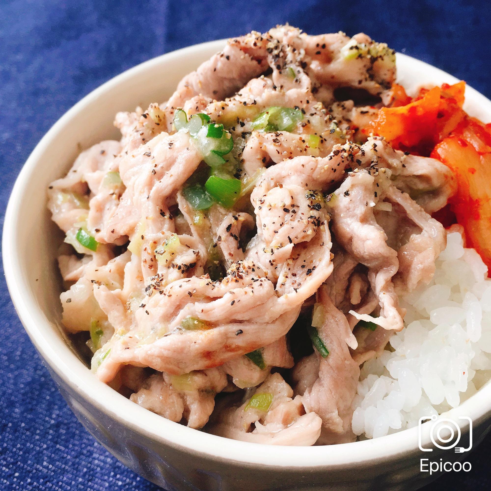 10分で簡単!豚こま肉のレモンねぎ塩豚丼 レシピ・作り方