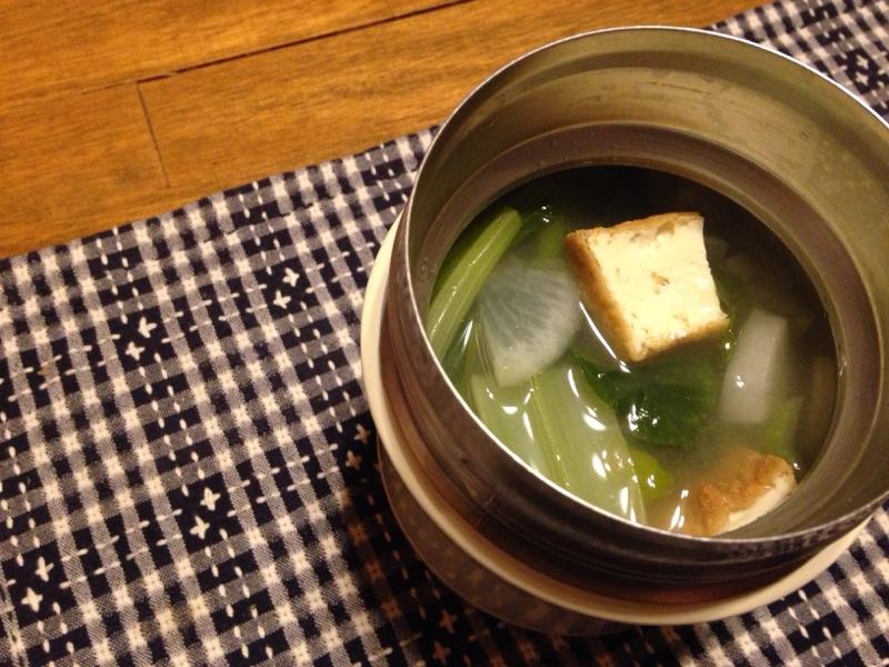 厚揚げと大根と小松菜の味噌汁。