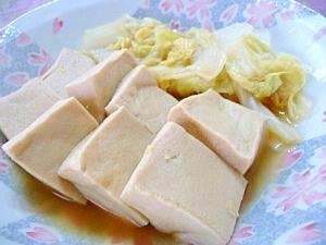 高野 豆腐 の 作り方