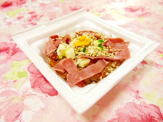 ズッキーニと牛タンのW胡麻納豆