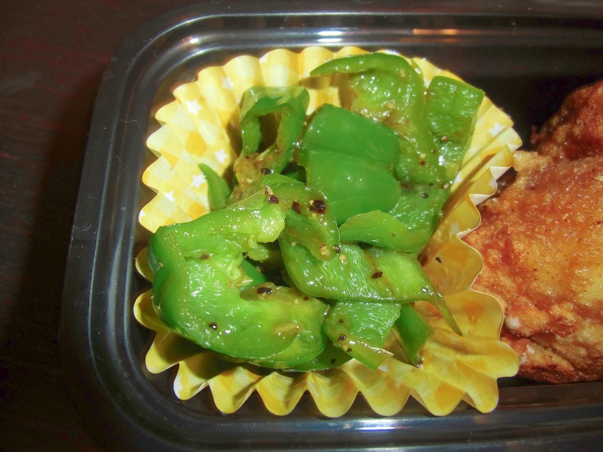 レンジで簡単副菜・ピーマンのオイスター和え☆弁当