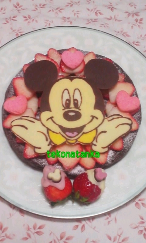 バレンタイン♪誕生日♪ミッキーチョコガトーショコラ
