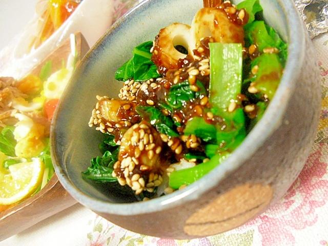 ちくわと小松菜の味噌和え