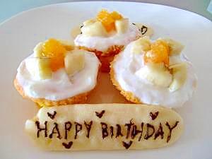 離乳食☆1歳のお誕生日ケーキ☆