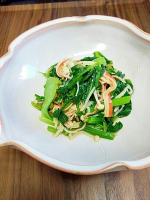 ワサビが香る青菜の和え物 レシピ・作り方 by 旬ママ0484|楽天レシピ