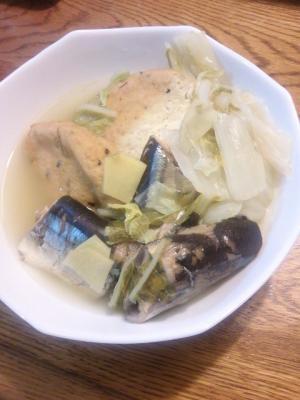 サンマを骨まで丸ごと、スープが美味しい常夜鍋風