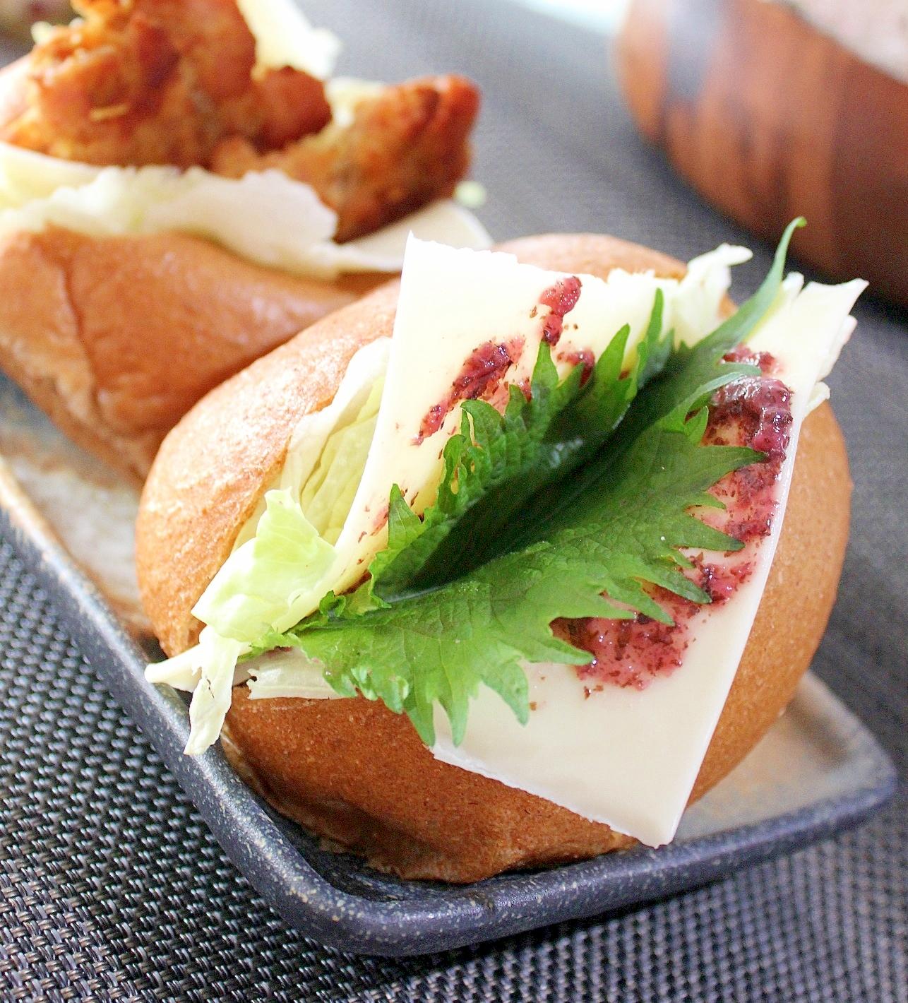 しそ梅チーズと大葉のブランパン★サンドイッチ
