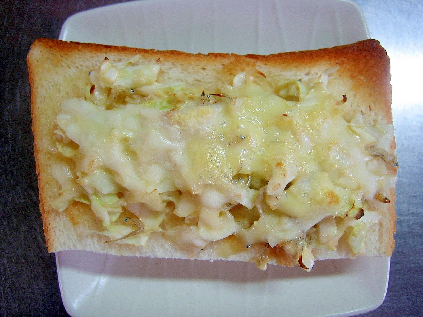 キャベツ&ちりめんじゃこのマヨチーズトースト