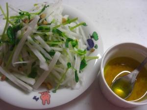 豆苗と大根のサラダ