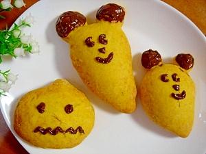ホットケーキミックスでパンプキンパン☆