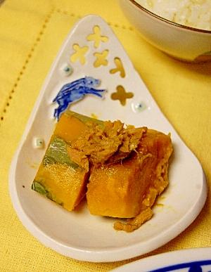 宿儺(すくな)かぼちゃのシーチキン煮