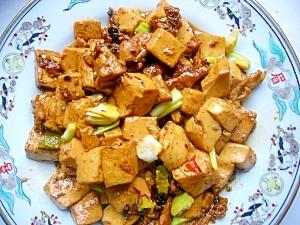 甜麺ジャン入れ煮豆腐