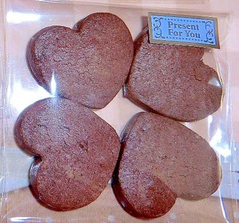 今年のバレンタイン「ココアクッキー」
