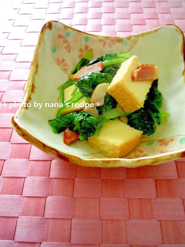 昆布茶だけで超簡単な味付け!小松菜と厚揚げの炒め物