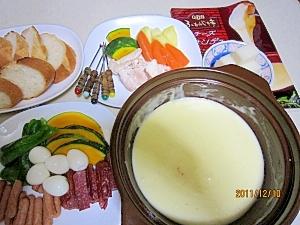 チーズフォンヂュ鍋