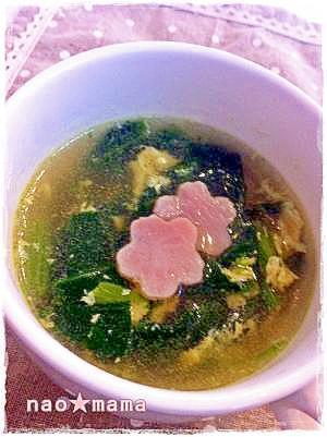 ほうれん草★ふわふわ卵のスープ