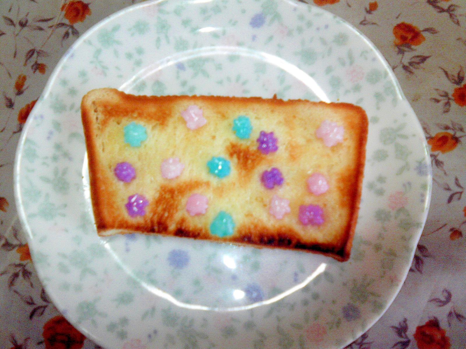 金平糖の甘いトースト